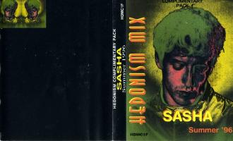 bootleg version tape cover