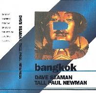 original tape cover