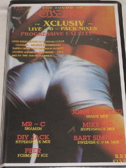 tape pack cover